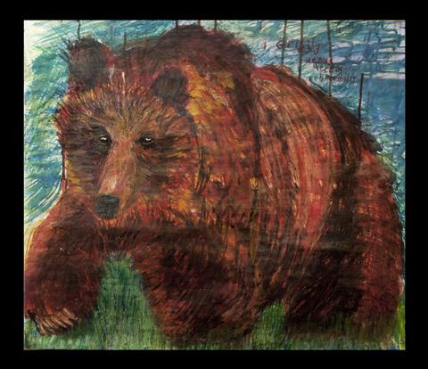 heart of a bear